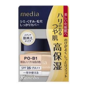 カネボウ メディア クリームファンデーション PO-B1 明るいソフトな肌の色|perfectshop