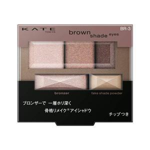 カネボウ KATE ケイト ブラウンシェードアイズN BR-3 セピア (アイシャドウ) perfectshop