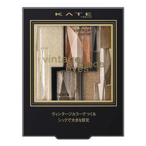 カネボウ KATE ケイト ヴィンテージモードアイズ BR-1 モードなオレンジブラウン (アイシャドウ)|perfectshop