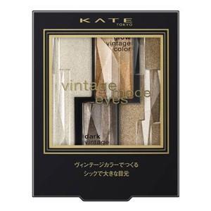 カネボウ KATE ケイト ヴィンテージモードアイズ BR-2 クールなゴールドブラウン (アイシャドウ)|perfectshop