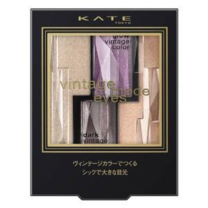 カネボウ KATE ケイト ヴィンテージモードアイズ PU-2 エレガントなパープル (アイシャドウ)|perfectshop