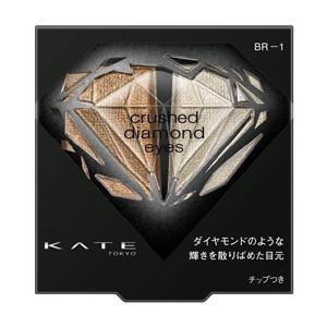 カネボウ KATE ケイト クラッシュダイヤモンドアイズ BR-1 ライトブラウン (アイシャドウ)|perfectshop