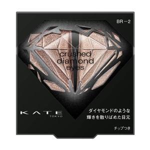 カネボウ KATE ケイト クラッシュダイヤモンドアイズ BR-2 シックブラウン (アイシャドウ)|perfectshop