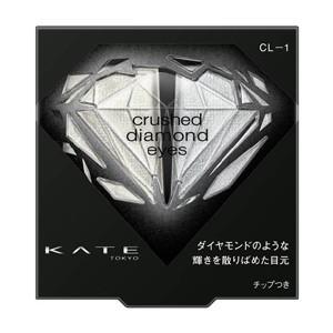 カネボウ KATE ケイト クラッシュダイヤモンドアイズ CL-1 クリスタルブルー (アイシャドウ)|perfectshop