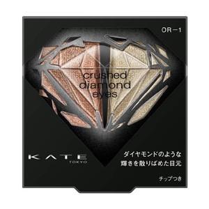 カネボウ KATE ケイト クラッシュダイヤモンドアイズ OR-1 ブライトオレンジ (アイシャドウ)|perfectshop