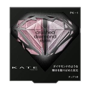 カネボウ KATE ケイト クラッシュダイヤモンドアイズ PK-1 ピンクパープル (アイシャドウ)|perfectshop