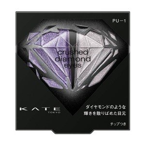 カネボウ KATE ケイト クラッシュダイヤモンドアイズ PU-1 クリアパープル (アイシャドウ)|perfectshop