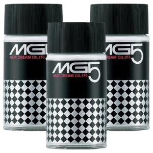 資生堂 MG5 エムジー5 ヘアクリームオイル(F) 150mL 3個パック|perfectshop