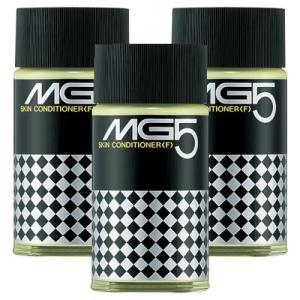 資生堂 MG5 エムジー5 スキンコンディショナー(F) 150mL 3個パック (乳液)|perfectshop