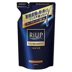 大正製薬 リアップスムースリンスインシャンプー 350mL つめかえ用|perfectshop