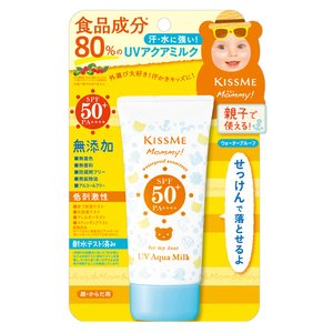 伊勢半 キスミー マミー UVアクアミルク 50g SPF50+ PA++++|perfectshop