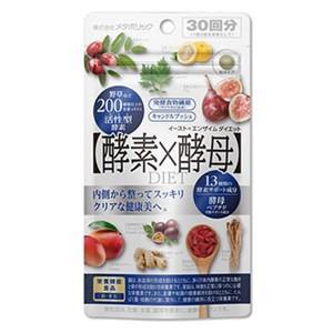 メタボリック イースト×エンザイム ダイエット 30回分(60粒)|perfectshop