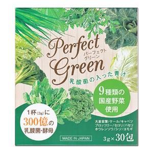 パーフェクトグリーン 乳酸菌の入った青汁 3g×30包 3個セット (シェーカー付き)|perfectshop