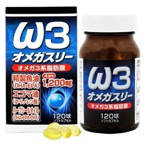 ユウキ製薬 ω3 オメガスリー 120球 (オメガ3系脂肪酸)|perfectshop