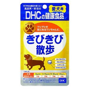 DHC 愛犬用 きびきび散歩 60粒入 (関節の健康維持)|perfectshop