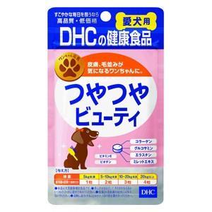DHC 愛犬用 つやつやビューティ 60粒入 (毛並み・毛づや)|perfectshop