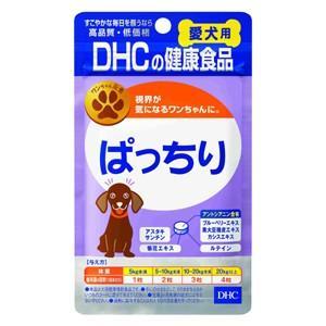 DHC 愛犬用 ぱっちり 60粒入 (目の健康維持)|perfectshop