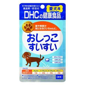 DHC 愛犬用 おしっこすいすい 60粒入 (尿路の健康維持)|perfectshop