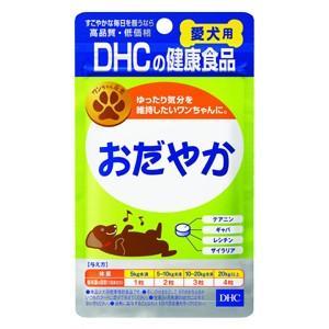 DHC 愛犬用 おだやか 60粒入 (おだやか)|perfectshop