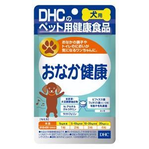 DHC 愛犬用 おなか健康 60粒入 (腸の健康維持)|perfectshop