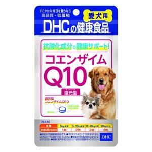 DHC 愛犬用 コエンザイムQ10還元型 60粒入 (元気な毎日)|perfectshop