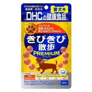 DHC 愛犬用 きびきび散歩プレミアム 60粒入 (関節の健康維持)|perfectshop