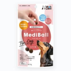 Vet's Labo MediBall メディボール 犬用 ササミ味 15個入り (投薬補助おやつ)|perfectshop