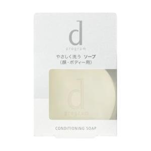 資生堂 dプログラム コンディショニングソープ 100g (敏感肌用透明石鹸)|perfectshop