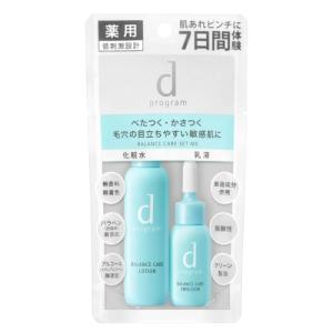 資生堂 dプログラム バランスケア セット MB 23mL+11mL 医薬部外品 (敏感肌用化粧水&乳液セット)|perfectshop