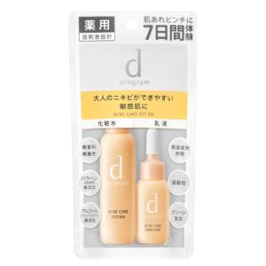 資生堂 dプログラム アクネケア セット MB 23mL+11mL 医薬部外品 (敏感肌用化粧水&乳液セット)|perfectshop