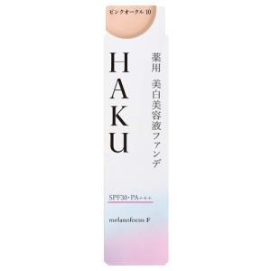 資生堂 HAKU(ハク) 薬用 美白美容液ファンデ 30g ピンクオークル10 SPF30 PA+++ 医薬部外品|perfectshop