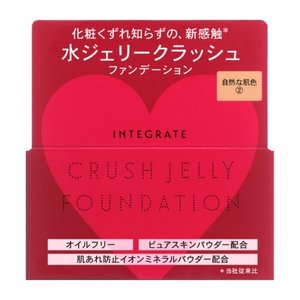 資生堂 インテグレート 水ジェリークラッシュ 2 自然な肌色 (ファンデーション)|perfectshop