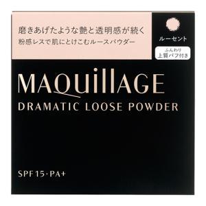 資生堂 マキアージュ ドラマティックルースパウダー 10g ルーセント ふんわり上質パフ付き (粉おしろい)|perfectshop