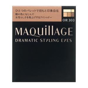 資生堂 マキアージュ ドラマティックスタイリングアイズ 4g OR303 オレンジキャラメル (アイシャドー)|perfectshop