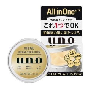 資生堂 ウーノ バイタルクリームパーフェクション 90g 医薬部外品 (オールインワン)|perfectshop