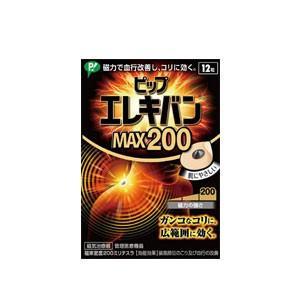 ピップ ピップエレキバンMAX200 12粒入 管理医療機器|perfectshop