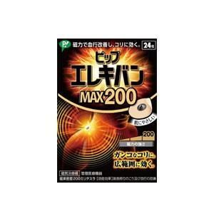 ピップ ピップエレキバンMAX200 24粒入 管理医療機器|perfectshop