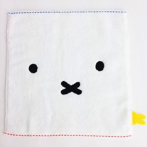 ミッフィーの可愛いタオル☆彡 定番の使いやすい大きさだから何枚あっても◎ お気に入りのデザインを見つ...