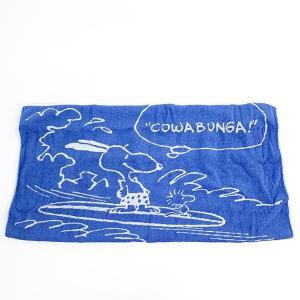 スヌーピー のびのびピローケース サーフボード スヌーピー 枕カバー ピローカバー 枕ケース サマー...