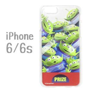 1〜2日以内に発送予定(店舗休業日を除く)  エイリアンのiPhone6/iPhone6/S専用カス...