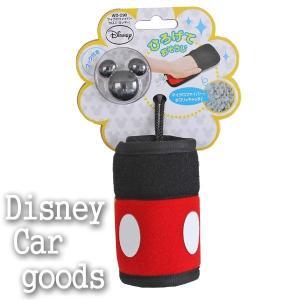 1〜2日以内に発送予定(店舗休業日を除く)      ★ DISNEY Mickey * CAR I...