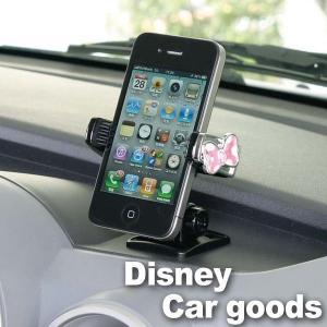 お気に入りの車でLET'S DRIVE♪♪  『ピンクミニー&フラワーシリーズ』と揃えてもっとキュー...