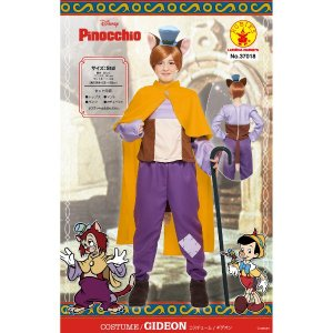 【商品説明】 ディズニー映画「ピノキオ」に登場するヴィランズ、ギデオンの大人用コスチュームです。膝の...