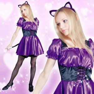店内全品10%オフSALE開催中!コスプレ 大人 女性用 ネコ 猫 パープルセクシーキャット|perfectworld-tokyo