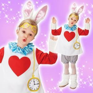 取寄品:通常3週間前後で発送  【Disney_y】「ふしぎの国のアリス」から、白うさぎの子供用コス...