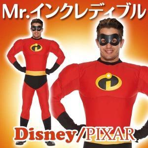 【Disney_y】 ホームパーティーに!ハロウィンの仮装に!  みんな大好き「Mr.インクレディブ...