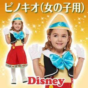 23/8320-95820m 23/8320-95820m  ☆☆ ディズニーの可愛いキャラクターコ...
