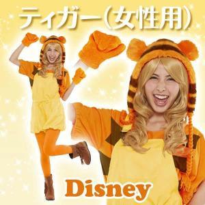 ☆☆ホームパーティーに!ハロウィンの仮装に! ディズニーの可愛いキャラクターコスチューム☆☆  みん...