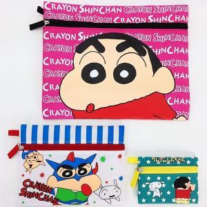 大人気!しんちゃんシリーズのポーチが登場!!お弁当箱と一緒にしんちゃんで揃えよう!