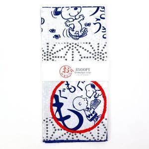 ●● SNOOPY × ONOMATOPEE ●●  布小物シリーズ スヌーピーとオノマトペのコラボ...